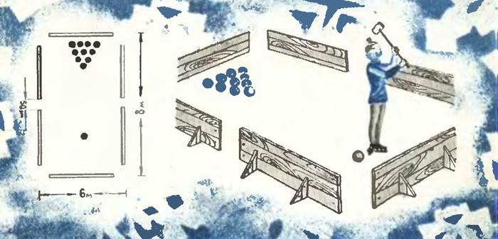 Игра крокет - Ледяной крокет