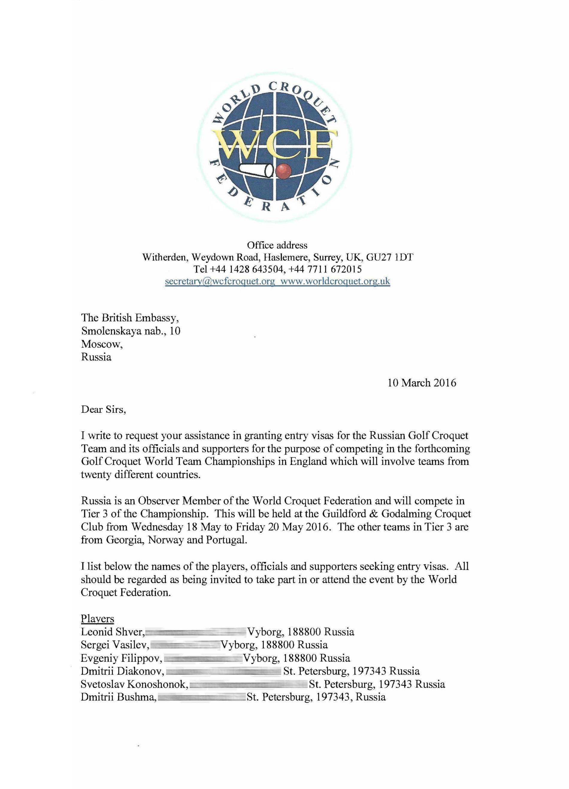 письмо от Всемирной Федерации Крокета (WCF) в Британское консульство в Москве.