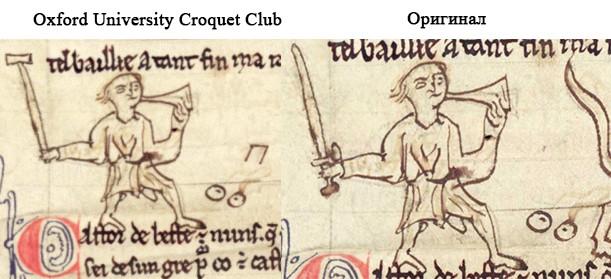 England, 13th century