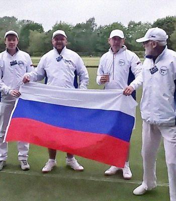Игра крокет - Чемпионат Мира 2016
